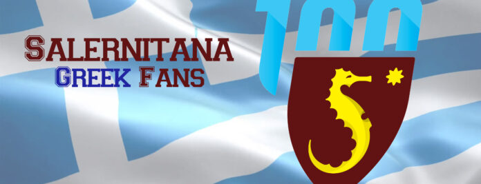 Salernitana-Greek-Fans